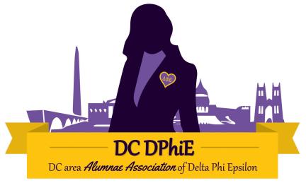 DC_DPHIE_logo